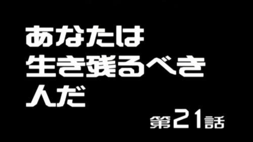 Rossiu-style title screen